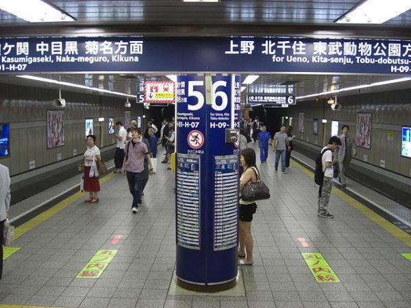 metros-mundo-simbolos-curiosidades-tokio-2