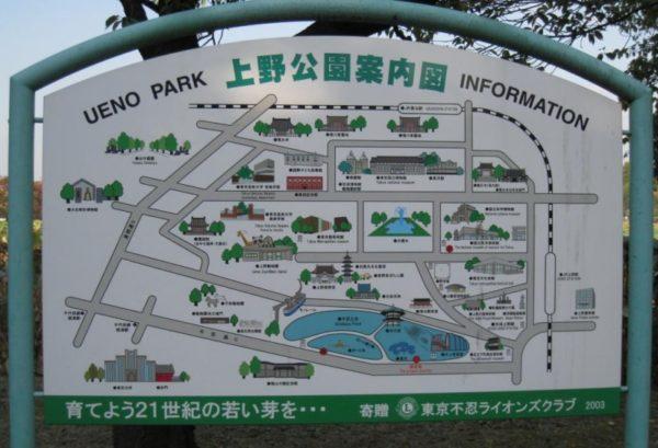 10-parques-urbanos-impactantes-por-el-mundo-ueno-park-1
