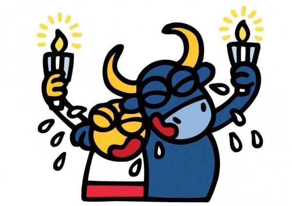 todo-el-programa-san-fermin-2014-dibujo-traducion