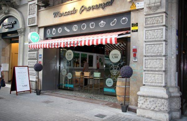 comer-en-madrid-menos-de-diez-euros-provenzal