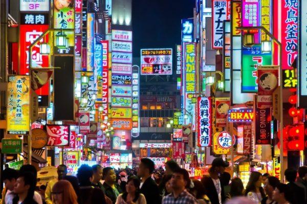 Viaje japon tokio