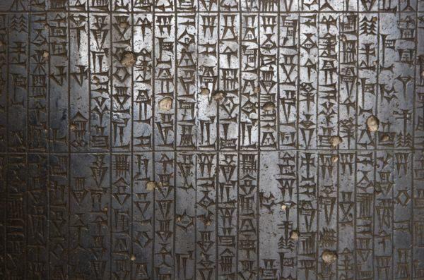 museo-de-pergamo-berlin-precio-codigo-hammurabi-istock