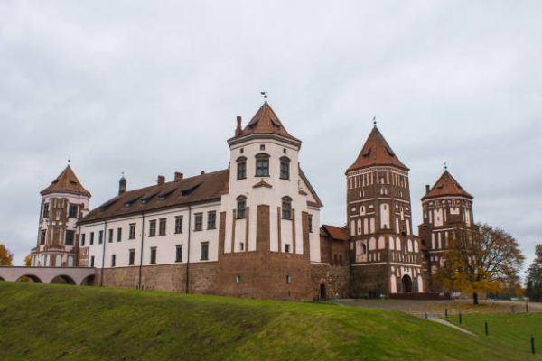 Los patrimonios europeos de unesco Complejo del castillo Mir