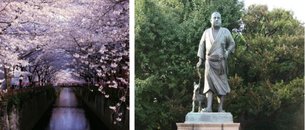 10-parques-urbanos-impactantes-por-el-mundo-ueno-park-3