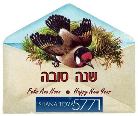 año nuevo judio