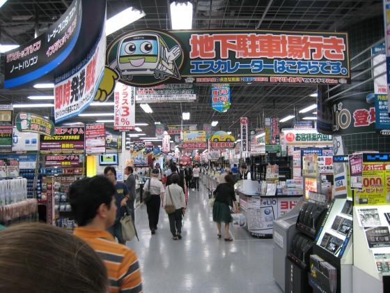 tienda-japon1