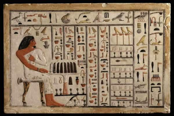los-numeros-egipcios