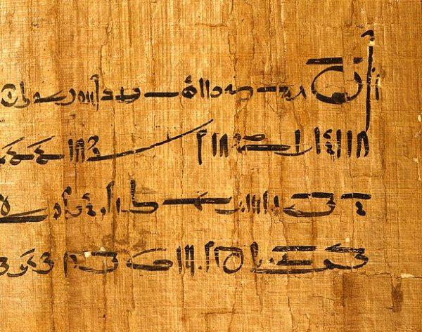 que-es-la-escritura-hierática
