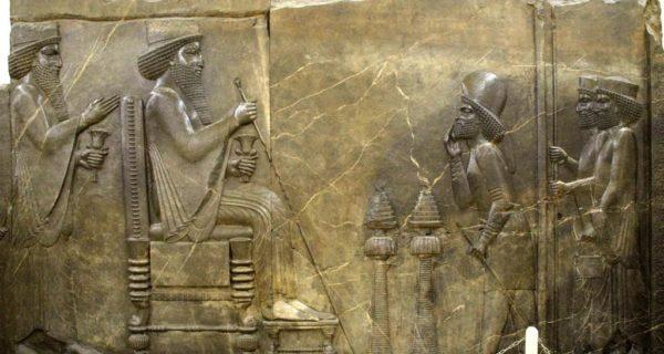 cultura-persa-museo-arqueologico