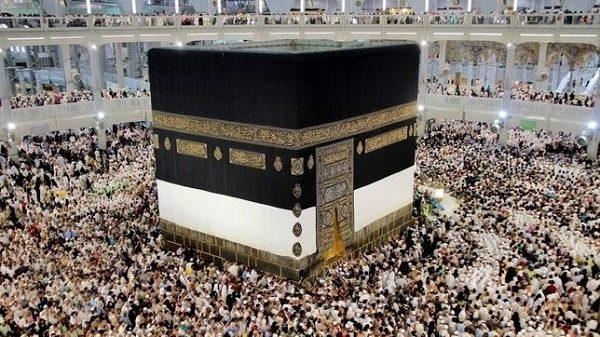 horario-ramadan-la-meca