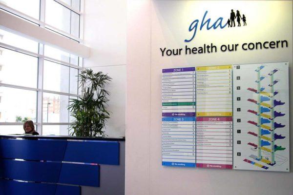 requisitos-viajar-gibraltar-tarjeta-sanitaria-hospital